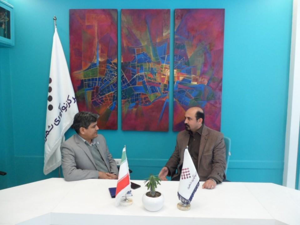 مرکز نوآوری شهر مشهد